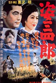 Sugata Sanshirô Poster
