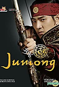 Il-guk Song in Jumong (2006)