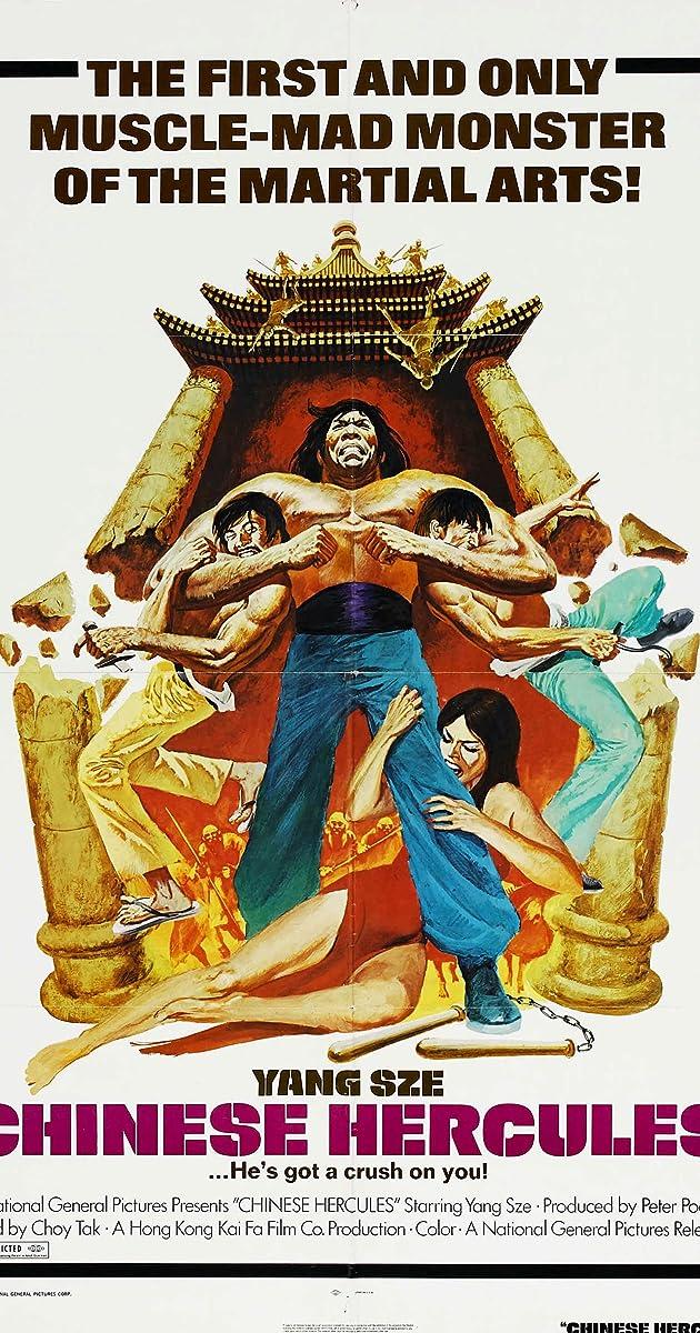 Ma tou da jue dou (1973) - IMDb
