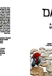 Daf Poster