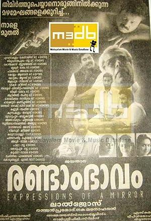 Crime Randam Bhavam Movie