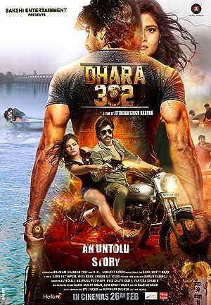 Dhara 302 movie, song and  lyrics