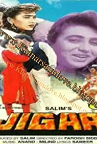 Karisma Kapoor and Ajay Devgn in Jigar (1992)