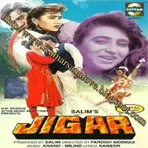 Karisma Kapoor Heart Movie