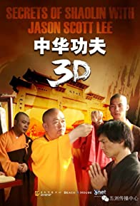 Primary photo for Secrets of Shaolin with Jason Scott Lee