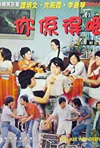 Primary photo for Ni xi de ji
