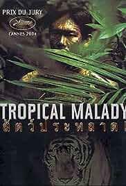 Watch Movie Tropical Malady (2005)