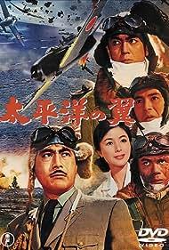 Taiheiyo no tsubasa (1963) Poster - Movie Forum, Cast, Reviews