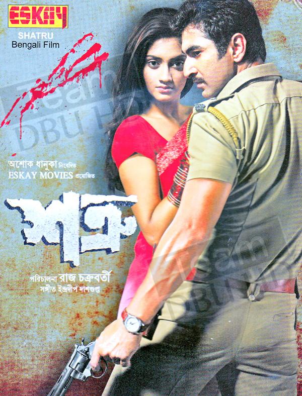 Shatru (2011) Bengali Full Movie 480p, 720p Download