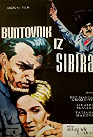 Sergey Lazo(1968) Poster - Movie Forum, Cast, Reviews