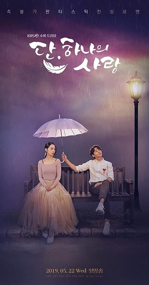 Download Dan, Hanaui Sarang or watch streaming online complete episodes of  Season 1 in HD 720p 1080p using torrent