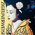 Tsigoineruwaizen (1980)