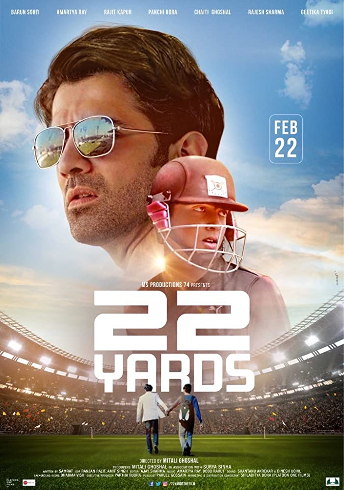 22 Yards (2019) Hindi