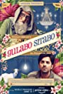 Gulabo Sitabo (2020) Poster