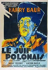Polish Jew Poster
