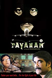 Payanam tamil dubbed movie download