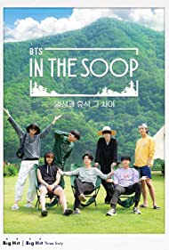 V, RM, BTS, Suga, Jimin, Jin, J-Hope, and Jungkook in In the SOOP BTS Ver. (2020)