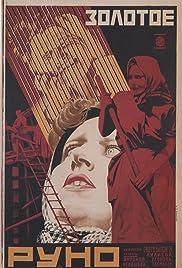 Zolotoe runo Poster