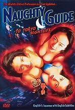 Naughty Guide to Tokyo Nightlife