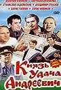 Knyaz Udacha Andreevich