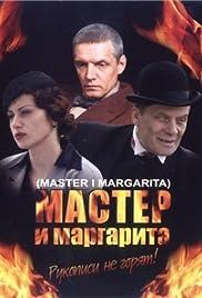 Master i Margarita Poster
