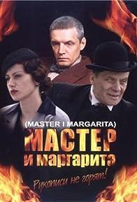 Primary photo for Master i Margarita