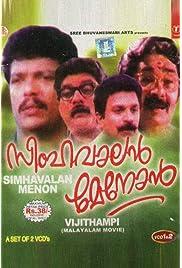 Simhavalan Menon