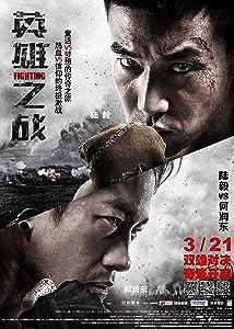 Fighting full movie 720p download