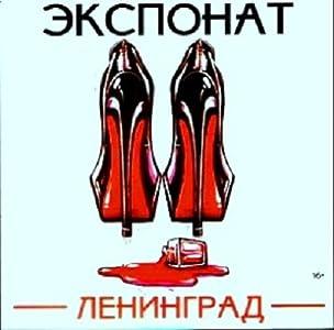 Divx movies torrent download Leningrad: Eksponat by none [WEB-DL]