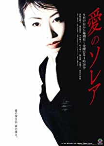 Website to watch free good movies Yuchaku no sukupu [hddvd]