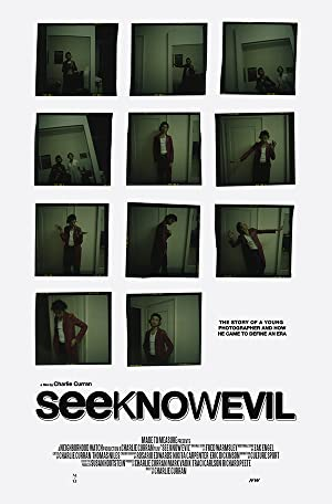 Where to stream See Know Evil