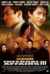 Psp full movie downloads Mou gaan dou III: Jung gik mou gaan Hong Kong [360p]