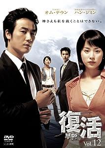 Yahoo movie showtimes Revenge - Episode 1.19 [hd1080p] [hdv] (2005)