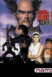 Tekken 2(1995) Poster - Movie Forum, Cast, Reviews