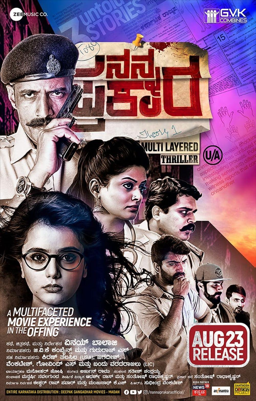 Nanna Prakara (2019) Hindi Dubbed