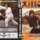 Liu he qian shou (1979)