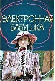 ##SITE## DOWNLOAD Elektronnaya babushka (1985) ONLINE PUTLOCKER FREE