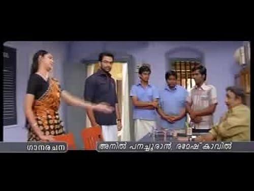 Manikyakallu (2011) malayalam Trailer