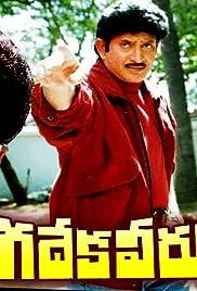 Jagadeka Veerudu Poster