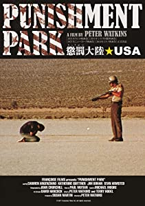 Speed up itunes movie downloads ipad Punishment Park [640x960]