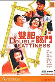 Double Fattiness Poster