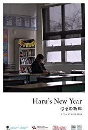 Haru's New Year Poster
