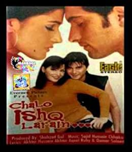 Watch a free movie now Chalo Ishq Larain by [1280x1024]
