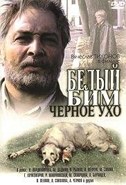 Belyy Bim Chernoe ukho Poster