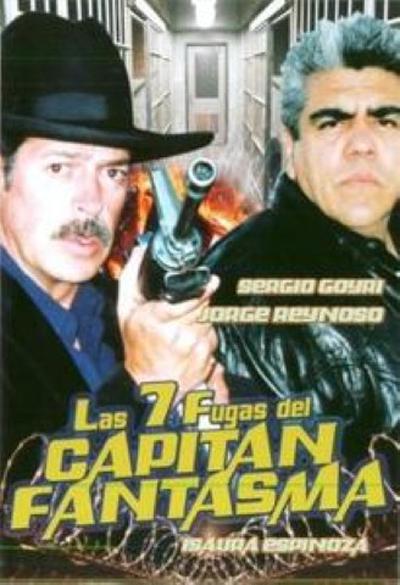 7 fugas del capitán fantasma ((1989))