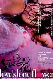 Love's Lone Flower Poster