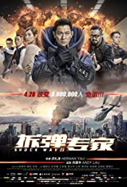 Shock Wave Poster
