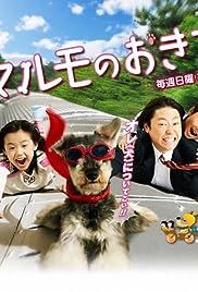 Marumo's Story Poster