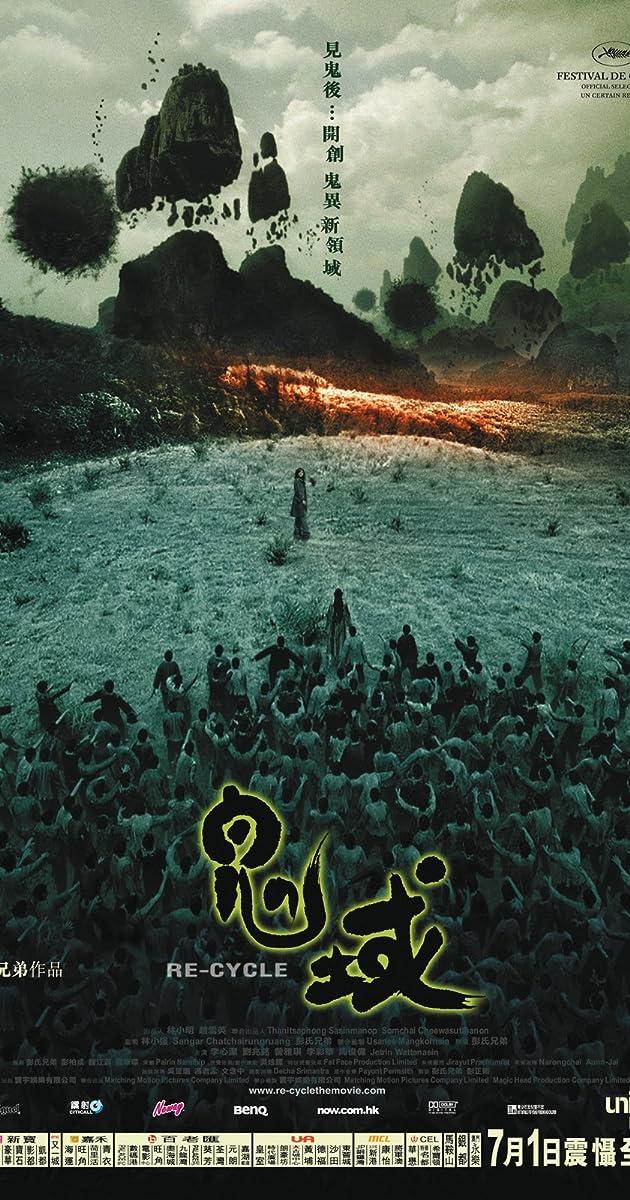 Youll Find Forevertron Behind Sea Of_27 >> Gwai Wik 2006 Gwai Wik 2006 User Reviews Imdb