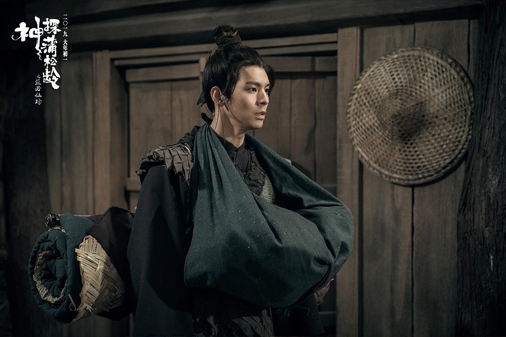 Po-Hung Lin in The Knight of Shadows: Between Yin and Yang (2019)